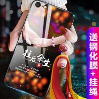 苹果6splus手机壳硅胶6s手机套6plus玻璃壳iphone6女款6保护套六防摔网红潮iphone6plus