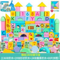 儿童积木玩具 3-6周岁女孩宝宝1-2岁婴儿益智男孩木头拼装幼儿早教