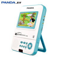 PANDA/熊猫F-388便携式可视DVD机英语复读机u盘mp3 插卡CD播放机 蓝色