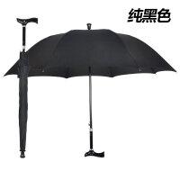 可调节老人拐杖伞大长柄手杖礼品伞多功能防滑登山雨伞结实拐�E伞抖音 黑色 可调节拐杖伞黑色