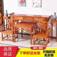 中式家具实木榆木中堂四件套六件套供桌太师椅八仙桌供桌条案条几 整装