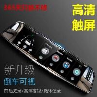 7英寸高清行车记录仪双镜头前后倒车影像声控导航电子狗一体机