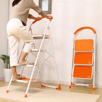 家逸 折叠式防滑家用梯子 加宽加厚多步人字梯 多功能伸缩梯移动楼梯 三步梯四步梯【多色可选】