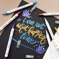 金属色双头秀丽笔软毛笔硬头油漆笔diy手账彩色装饰笔