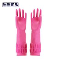 当当优品 2双装 天然乳胶绒里家务手套 加长型 粉色 L号