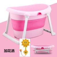 抖音款加大号儿童可折叠浴盆洗澡桶宝宝浴桶可坐躺婴儿洗澡盆小孩ZT386 +花洒