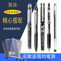 日本pilot百乐水笔中性笔套装P500考试专用笔针管笔BXRT按动笔学生用0.5mm