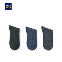 HLA/海澜之家三双装简单易搭袜子健康棉商务舒适绅士中筒袜HZACJ3R067A