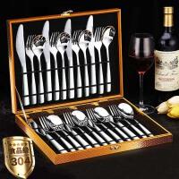 304不锈钢西餐刀叉餐具全套刀叉勺三件套牛排刀叉盘子套装家用