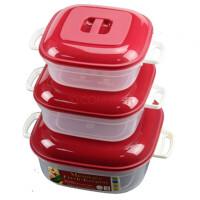 方形微波炉汤锅 保鲜盒三件套汤锅 保鲜盒便当盒