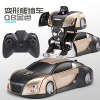 爬墙车玩具 变形爬墙车无线遥控汽车充电动吸墙攀爬遥控赛车儿童玩具车 男孩 可充电+送遥控器电池+送手表