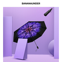 蕉下防晒伞小黑伞焦下女太阳伞晴雨伞迷你遮阳伞黑胶防紫外线