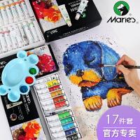 马利牌水彩水粉颜料套装24色36色儿童小学生用初学者绘画工具箱色彩管状管装马力马丽玛丽画画美术生专用