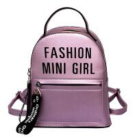 迷你双肩包女韩版时尚少女小背包单肩斜跨包包