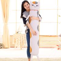 毛绒公仔夏目友人帐猫老师猫咪老师抱枕玩具玩偶布偶娃娃 猫老师等身抱枕 等身抱枕1.7米可拆洗+挂件