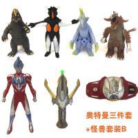 奥特曼玩具儿童银河火花S声光变身器召唤器超人变形模型套装