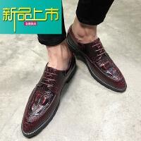 新品上市纹皮鞋男韩版商务正装潮流青年尖头皮鞋内增高英伦男士皮鞋子