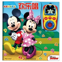 Pi kids 童书・欢乐唱(有声玩具书・配播放器)