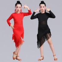 女孩比赛练功服长袖拉丁舞裙少儿舞蹈演出服儿童拉丁舞服装