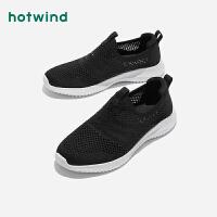 热风女士时尚潮流百搭运动休闲网面鞋H23W0102