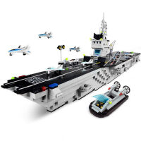 �犯呋�军舰航母战舰军事系列儿童拼装拼插辽宁号积木玩具男孩子