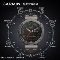 【年货节大促】Garmin佳明fenix6/6S/6Xpro飞耐时6血氧太阳能GPS登山户外运动表