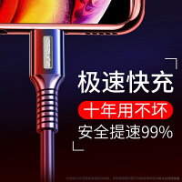 苹果数据线iPhone6手机7p充电线器5c电脑8p加长2米3快充cd闪充8plus电源6splus认证ipad平果1.