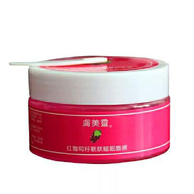 肤美灵红葡萄籽睡眠面膜补水保湿亮肤晒后修护免洗型