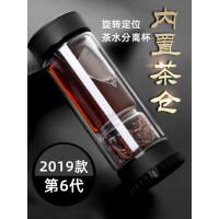茶之恋茶水分离泡茶杯双层玻璃便携过滤旅行茶叶杯子男士高档水杯
