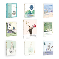 大师与少年系列美书(共9本)