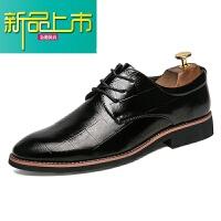 新品上市皮鞋男英伦尖头商务正装韩版潮流男士休闲鞋婚鞋青年夜场鞋子