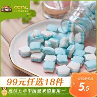 【满减】【三只松鼠_萌C清口含片39g/瓶】爽口含片糖清口含片口气清新糖糖果零食