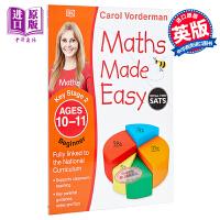 【中商原版】DK:Maths Made Easy Workbooks DK数学一点通练习本:数学起步 儿童亲子家庭教辅课