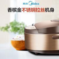 Midea/美的 MB-WFD4016电饭煲4L智能家用迷你锅多功能3-5-6特价