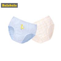 巴拉巴拉儿童内裤男三角裤小童宝宝棉男童短裤内底裤包屁裤两条装