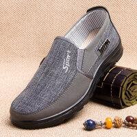 老北京布鞋男中老年人爸爸鞋男40岁男士中年休闲老人透气轻便鞋