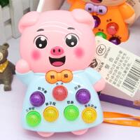 仿真电话学习机1-3岁儿童早教益智音乐0-1岁手机宝宝启蒙小孩玩具