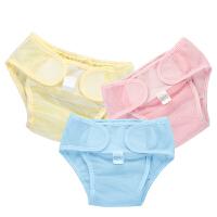 婴儿尿布裤宝宝夏季薄透气可洗兜新生儿网兜尿裤尿片固定裤