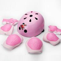 男女儿童安全轮滑头盔 滑板旱冰溜冰鞋护具套装 自行车护膝7件套