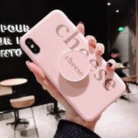 ins简约风iphone xs max手机壳xr苹果x网红7plus支架6软壳8女款xs个性创意文字 iphoneXS