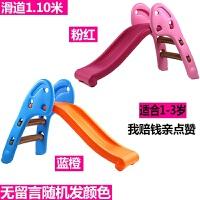 滑梯 儿童 室内 家用游乐组合宝宝生日礼物滑滑梯2-6岁玩具滑滑梯 桔红色 普通上下滑