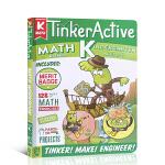 英文原版 幼儿园数学练习册TinkerActive Workbooks: Kindergarten Math儿童趣味英