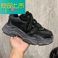 新品上市的老爹鞋子男士真皮厚底增高韩版潮春小运动休闲皮鞋 黑色 单里