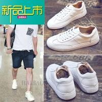 新品上市18新款板鞋夏季百搭休闲鞋韩版潮流英伦小白鞋男平底男鞋子