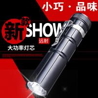 强光手电筒可充电亮多功能小远射氙气5000迷你家用户外防水led
