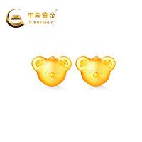 中国黄金《泰迪熊》微笑系列Qoobee宝宝硬金耳钉时尚耳饰配饰