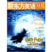 新东方英语N.O.E(2011年11月号)总第103期
