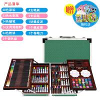 画画工具儿童绘画套装蜡笔水彩笔套装儿童画笔套装小学生文具礼盒 144件墨绿色铝盒 *佳选