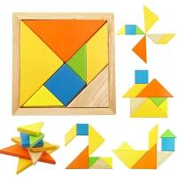 儿童木制七巧板拼拼乐七巧板积木玩具 益智力拼图