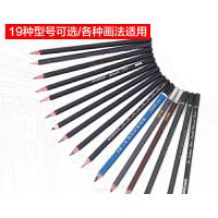 绘图铅笔 HB 2B 3B 4B 5B 6B 8B 素描铅笔 美术用品